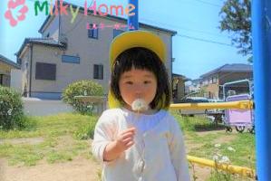写真:12月開所予定☆【パート】流山市 企業内託児室 保育士さん