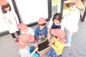 写真:ミルキーホーム五香園(小規模認可)【パート】保育士さん募集
