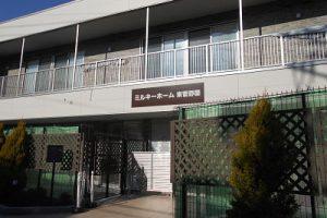 写真:【正社員】保育士さん募集☆ ミルキーホーム東菅野園